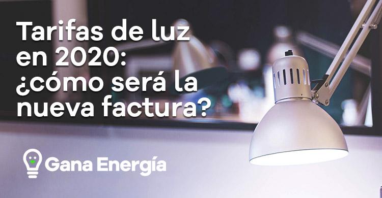 Nuevas tarifas de luz 2020: ¿Qué cambios trae?